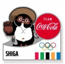 【送料無料】コカ・コーラ 東京2020オリンピック 都道府県ピン 滋賀県 信楽焼 ◆ コカコーラ 聖火リレー ピンバッジ