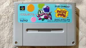パズルボブル スーパーファミコン