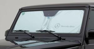 ベンツGクラス W463A ゲレンデ プレミアム サンシェード フロントウィンドウスクリーン/純正品 正規品 新品 専用設計 フロントスクリーン