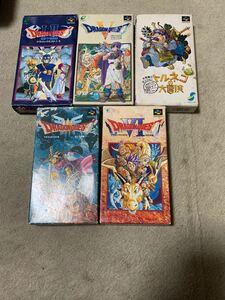 スーパーファミコンソフト ドラゴンクエスト 1,2,3,5,6,トルネコ不思議のダンジョン I II III SFC 箱説付き