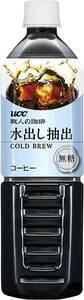 ▽ 送料無料 UCC 職人の珈琲 水出し抽出 無糖 コールドブリュー ペットボトル 900ml × 12本