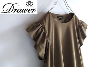 DRAWER ドゥロワー シルク裏地 コットン ギャザー/フリル袖 ワンピース ドレス 2 カーキ 日本製 UNITED ARROWS ユナイテッドアローズ正規品