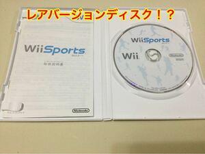 WiiSports レアバージョン ディスク 後期版