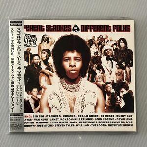 初回デジパック仕様★CD「リ・スライ~DIFFERENT STROKES BY DIFFERENT FOLKS/Sly & The Family Stone」★STEVEN TYLER/MAROON 5/will.i.am