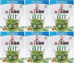 6箱 お米由来の K-1乳酸菌 青汁 3g×30袋入 お米由来の植物性乳酸菌K-1、イソマルトオリゴ糖を配合。スッキリとした美味しい青汁です。