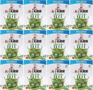 12箱 お米由来の K-1乳酸菌 青汁 3g×30袋入 お米由来の植物性乳酸菌K-1、イソマルトオリゴ糖を配合。スッキリとした美味しい青汁です。