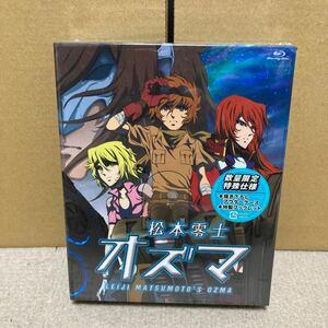 オズマ Blu−ray BOX (Blu−ray Disc) 松本零士
