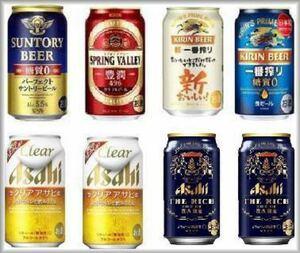 新品!ビール 350ml缶*色々8点セット/サントリー アサヒ キリン