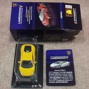 京商 1/64 ランボルギーニⅤ ウラカン LP610-4 黄色 Lamborghini Huracan LP610-4 イエロー ランボルギーニ 5 ミニカー 第68弾
