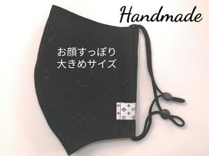 立体インナー ノーブランド モノグラム柄 ハンドメイド 大きめサイズ
