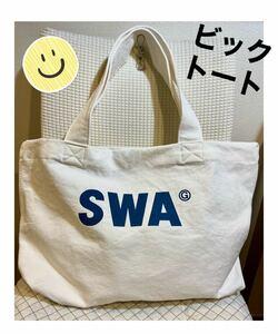【新品】 トートバッグ バック キャンバストートバッグ ロゴトートバッグ 白 ホワイト ビッグトート マザーズバッグ 大きいバッグ