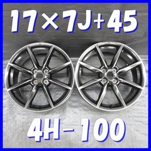 ■送料無料 A1■ マツダ ND ロードスター RF 純正 17×7J+45 4H PCD100 ハブ径φ54 2本 ※ハイグロス 1ピース/スポークタイプ