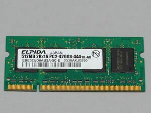 NEC MES51A ELPIDA DDR2 PC4200 512MB memory secondhand goods