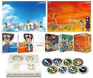デジモンアドベンチャー02 15th Anniversary Blu-ray BOX ジョグレスエディション 完全初回生産限定版