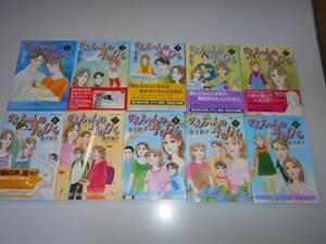 漫画 コミック のんちゃんの手のひら 金子節子 1-10巻 漫画全巻セット 完結