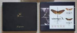 V系・ヴィジュアル系稀少CD Laputa 初回限定盤2枚セット『眩暈~めまい~』(SCD-001)&『蜉蝣~かげろう~』(TOCT-9686) ラピュータ