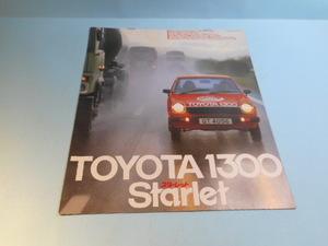トヨタ 1300 スターレット EーKP61型 昭和53年 全10ページ カタログ 自動車 昭和の車
