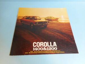 トヨタ カローラ 1400 1200 小型カタログ 昭和45年 全20ページ カタログ 自動車 昭和の車
