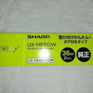 値下げ!シャープ インクリボン UX -NR 9G  1本