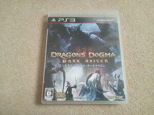 PS3 ドラゴンズドグマ ダークアリズン DRAGON'S DOGMA DARK ARISEN 中古
