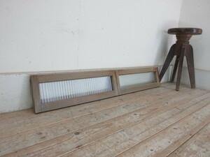 古い木味モールガラスの窓2枚組B218    アンティーク建具引き戸扉ドア戸窓玄関店舗什器カフェ什器無垢材古家具
