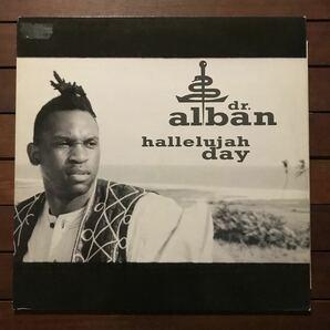●【reggae-pop】Dr. Alban / Hallelujah Day[12inch]オリジナル盤《O-8 9595》