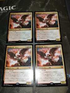 MTG 黄金夜の刃、ギセラ C15 日本語版 4枚まで
