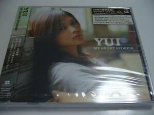 即決です!YUI カップリングベストアルバム 『MY SHORT STORIES』 初回限定ステッカー付 未開封新品