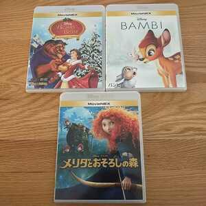 早い者勝ち ディズニー DVD 純正ケース 付き 3点セット 国内正規品 未再生 このセットのみ