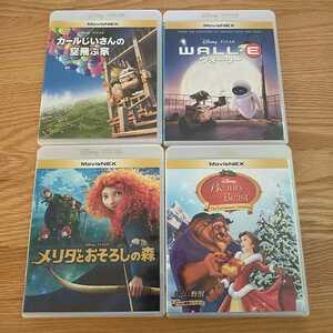 即決出品 ディズニー DVD 5点セット 国内正規品 未再生 画像2枚目参照
