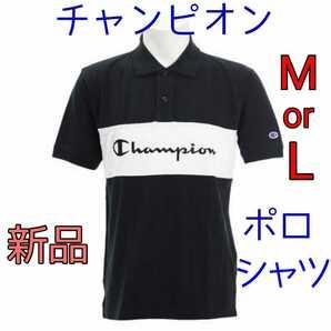 新品★チャンピオン ポロシャツ Lサイズ Mサイズ ブラック★黒 CHAMPION ゴルフウェア ロゴ 半袖 Tシャツ ボーダー ノースフェイス