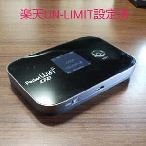 EMOBILE GL04P Pocket WiFi LTE 楽天UN-LIMIT設定済