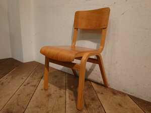 イギリスビンテージ プライウッド スタッキング スクールチェア/北欧スタイル モダン レトロ 子供椅子 キッズチェア 店舗什器
