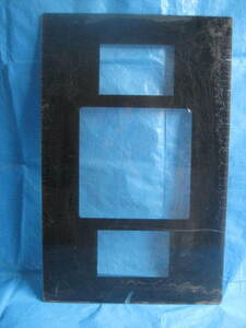 valuable! in beige da- case tabletop glass table video game Showa Retro old tabletop glass.