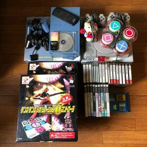 PlayStation +PlayStation2 +ダンスダンスレボリューションコントローラー +ソフト18本、9本セット