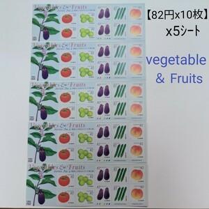 【未使用】シール式切手シート vegetable & Fruits