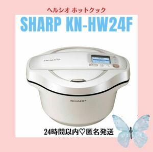 SHARP シャープ ホットクック 時短ごはん KN-HW24E-W