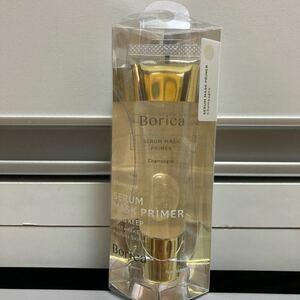 ボリカ 美容液 プライマー Borica 化粧下地 美容オイル 美容成分配合 ゴールドクーポン利用 送料無料 即決