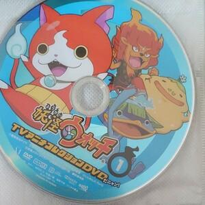 DVD妖怪ウォッチ TVアニメコレクション1 2 3 4 6 7 8