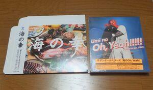 サザンオールスターズ 海のOh,Yeah!! 完全生産限定盤 2枚組 新品未開封 特典[海の幸ケース(訳あり)]付 ♪TSUNAMI ♪東京VICTORY 送料無料