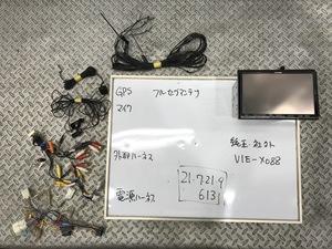 ★フルセグ搭載!! 社外 ALPINE BIG-X VIE-X088 8インチ HDD ナビ 地図 2012年 HDD/CD/DVD/SD ACR50 エスティマ外し★