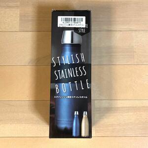 スタイリッシュ真空ステンレスボトル