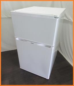 6393 中古激安!引き取り送料無料!ハイアール 2ドア冷凍冷蔵庫 右開きタイプ 91L 冷凍室 24L 静音設計 ホワイト JR-N91K