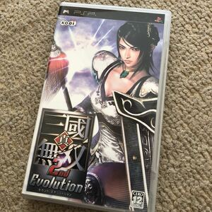 真・三國無双 2nd Evolution PSP