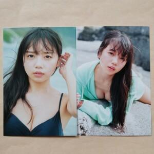 齊藤京子 写真集 とっておきの恋人 日向坂46 紀伊国屋書店限定 封入 ポストカード