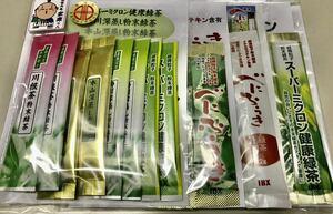 無添加 静岡産 べにふうき 食茶 粉末緑茶 7種類 スティック 14本お試しセット 健康緑茶 川根 掛川 本山深蒸し 低カフェイン 殺菌効果
