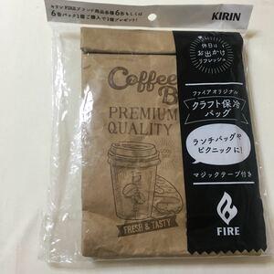 KIRIN ファイアオリジナル マジックテープ付き クラフト保冷バッグ ランチバッグ