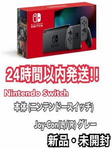 Nintendo Switch 本体 Joy-Con(L)/(R) グレー
