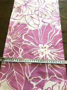 イタリア製 生地 ハギレ はぎれ ジャガード 大柄 花柄 ピンク