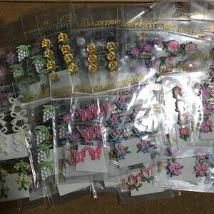 大量 ハンドメイドパーツ 刺繍40袋